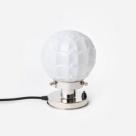 Tischlampe Artichoke 20's Nickel